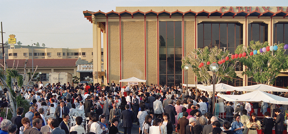 Cathay Bank celebrated its 25th anniversary at the Los Angeles Chinatown headquarters in 1987.