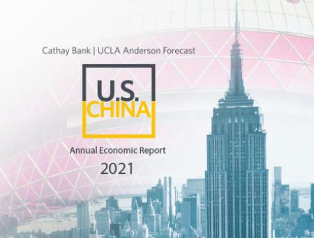 U.S.-China 2021 Annual Economic Report